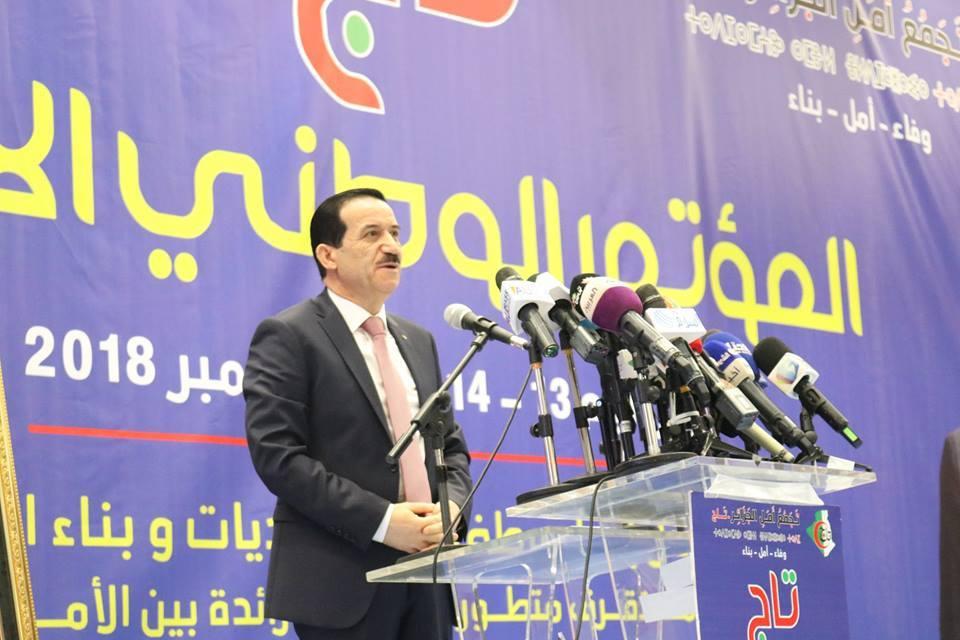 عمار غول رئيس حزب تجمع أمل الجزائر- صورة من المؤتمر الأول للحزب 15 ديسمبر 2018 بالعاصمة الجزائر